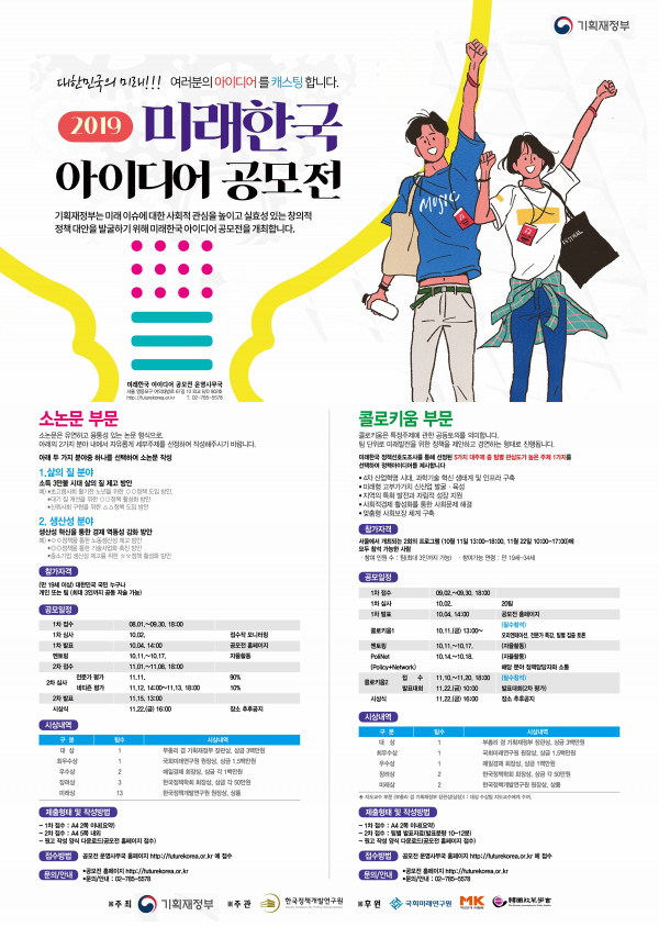 포스터1M이하 (1).jpeg